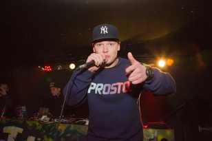 7 rap hip hop sesja zdjeciowa